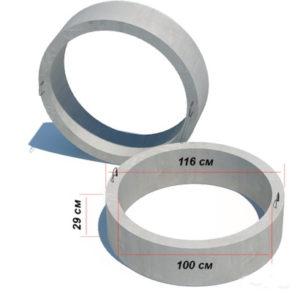 Кольцо стеновое КС 10.3 (КЦ 10.3)