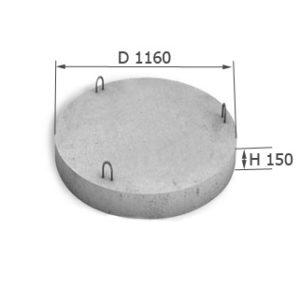 Плита днище ПН 10 (КЦД 10) 1160 х 150