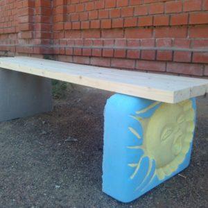 "Скамейка бетонная ""Солнышко"""