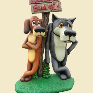 """Жил-был пёс """"Заходи, если че!"""""""